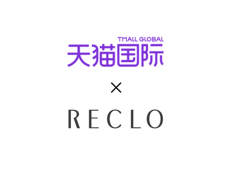 RECLO、中国最大の越境ECサイト「天猫国際(Tmall Global)」に中古品初の正式出店